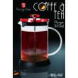 BERLINGER HAUS BH-1497  Dugattyús kávé és teafőző, 600 ml, Burgundy
